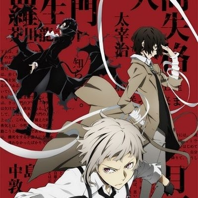 Музыка из аниме Бродячие псы / OST Bungou Stray Dogs (2016)