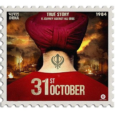 ������ �� ������ 31 ������� / OST 31st October (2016)