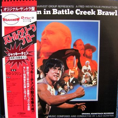 Музыка из фильма Драка в Бэттл Крик / OST Battle Creek Brawl (1980)