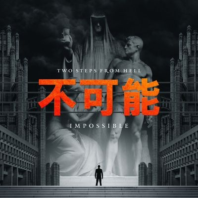 Музыка для трейлера Impossible / OST Impossible (2018)