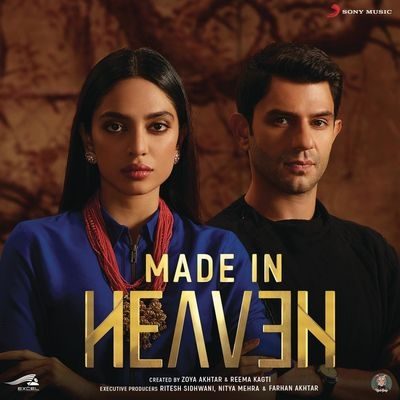 Музыка из сериала Сделано на небесах / OST Made in Heaven (2019)